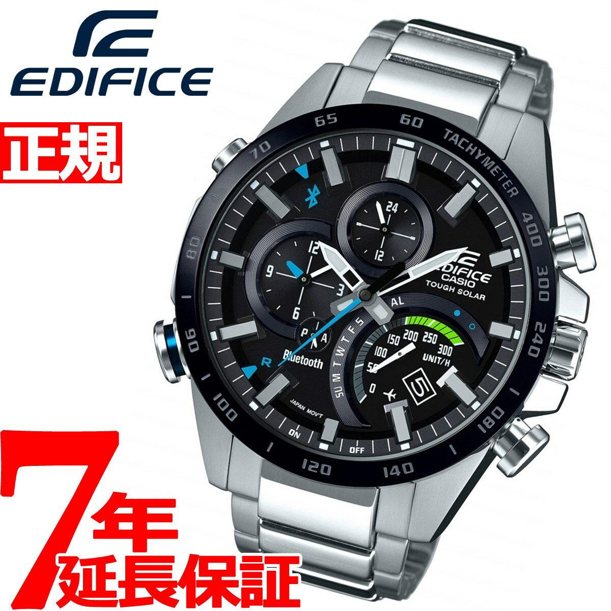カシオ エディフィス CASIO EDIFICE Bluetooth ブルートゥース 対応 ソーラー 腕時計 メンズ TIME TRAVELLER タフソーラー EQB-501XDB-1AJF