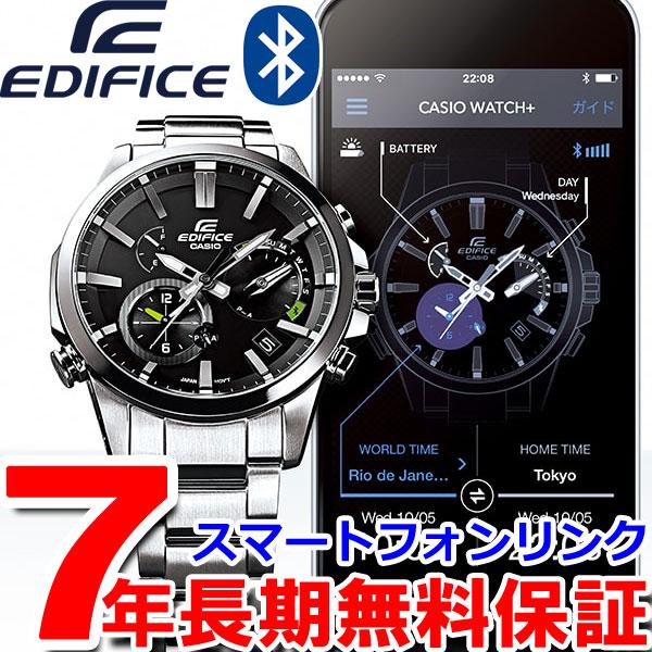【楽天ショップオブザイヤー2017大賞受賞!】カシオ エディフィス CASIO EDIFICE Bluetooth ブルートゥース 対応 ソーラー 腕時計 メンズ アナログ EQB-700D-1AJF