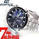 カシオ エディフィス CASIO EDIFICE 電波 ソーラー 電波時計 腕時計 メンズ アナログ タフソーラー クロノグラフ EQW-T630JDB-1AJF【2016 新作】