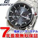 カシオ エディフィス CASIO EDIFICE 電波 ソーラー 電波時計 腕時計 メンズ タフソーラー EQW-T640D-1AJF 正規品 送料無料! サイズ調整無料! ラッピング無料!