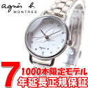 アニエスベー agnes b. クリスマス限定モデル 腕時計 レディース FCSK703【正規品】【送料無料】【7年延長正規保証】【サイズ調整無料】