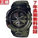 カシオ Gショック CASIO G-SHOCK CHARI & CO タイアップ 限定モデル 腕時計 メンズ GA-500K-3AJR【2017 新作】