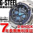 カシオ Gショック Gスチール CASIO G-SHOCK G-STEEL 電波 ソーラー 電波時計 腕時計 メンズ アナデジ タフソーラー GST-W100D-1A2JF【あす楽対応】【即納可】