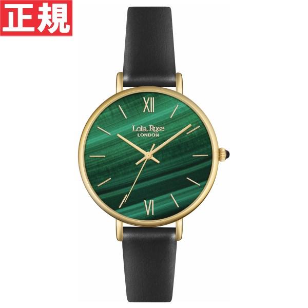 ローラローズ Lola Rose 腕時計 レディース マラカイト Malachite LR2016【2017 新作】 [正規品][送料無料][ラッピング無料]【しろい】
