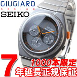 セイコー スピリット スマート SEIKO SPIRIT SMART ジウジアーロ・デザイン GIUGIARO DESIGN 限定モデル 腕時計 メンズ クロノグラフ SCED057【2016 新作】【あす楽対応】【即納可】