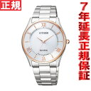 シチズン コレクション CITIZEN COLLECTION エコドライブ ソーラー 腕時計 薄型ペアモデル メンズ BJ6484-50A【2017 新作】