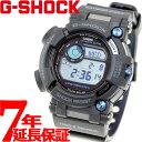 G-SHOCK 電波 ソーラー 電波時計 ブラック カシオ ...