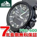 先着!最大9万円OFFクーポン!+ポイント最大29倍は17日9時59分まで!カシオ プロトレック CASIO PRO TREK ソーラー 腕時計 メンズ アナデジ タフソーラー PRG-600Y-1JF