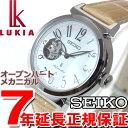 セイコー ルキア SEIKO LUKIA メカニカル 自動巻き 腕時計 レディース 綾瀬はるかイメージキャラクター SSVM029【あす楽対応】【即納可】