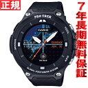 カシオ プロトレック CASIO PRO TREK スマートアウトドアウォッチ Smart Outdoor Watch ブラック 腕時計 メンズ WSD-F20-BK