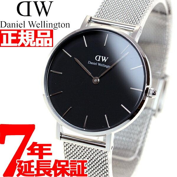 ダニエルウェリントン DANIEL WELLINGTON 腕時計 レディース クラッシックペティット スターリング ブラック シルバー 32mm DW00100162