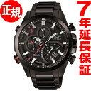 カシオ エディフィス CASIO EDIFICE Bluetooth ブルートゥース 対応 ソーラー 腕時計 メンズ TIME TRAVELLER タフソーラー EQB-501DC-1AJF
