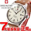 スイスミリタリー SWISS MILITARY 腕時計 メンズ アンダーカバー UNDERCOVER ML-427【2017 新作】