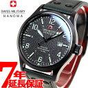 スイスミリタリー SWISS MILITARY 腕時計 メンズ アンダーカバー UNDERCOVER ML-429【2017 新作】