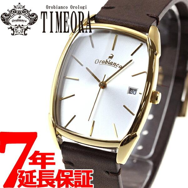 オロビアンコ タイムオラ Orobianco TIMEORA 腕時計 メンズ/レディース アウレオ Aureo OR-0063-1【2016 新作】【対応】【即納可】 先着でオリジナル付け替えベルトをプレゼント♪ OROBIANCO or-0063-1 対応