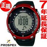 セイコー プロスペックス SEIKO PROSPEX ランド トレーサー Bluetooth ブルートゥース 対応 腕時計 メンズ SBEM001【2017 新作】【あす楽対応】【即納可】