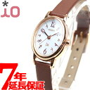 オリエント イオ ナチュラル&プレーン ORIENT iO NATURAL&PLAIN 腕時計 レディース WI0481WD