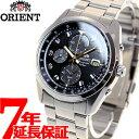 楽天neelセレクトショップお買い物マラソンは当店がお得♪今なら最大2000円OFFクーポン付! オリエント ネオセブンティーズ ホライズン ORIENT Neo70's ソーラー 腕時計 メンズ クロノグラフ WV0091TY