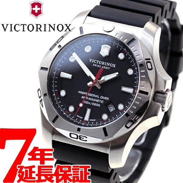 【今だけ!店内ポイント最大48倍!24日1時59分まで】ビクトリノックス VICTORINOX 腕時計 メンズ I.N.O.X. PROFESSIONAL DIVER イノックス プロフェッショナル ダイバー ブラック ヴィクトリノックス 241733