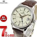 グランドセイコー GRAND SEIKO メカニカル 自動巻き メンズ GMT SBGM221
