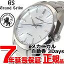 グランドセイコー GRAND SEIKO メカニカル 自動巻き 腕時計 メンズ SBGR299【2017 新作】