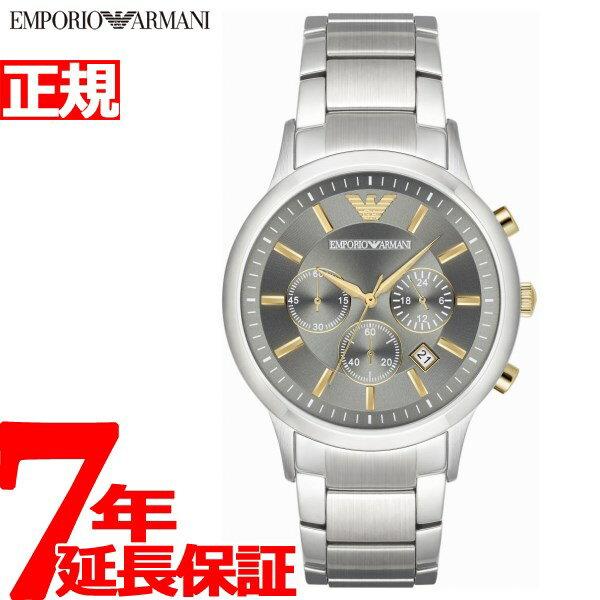 エンポリオアルマーニ EMPORIO ARMANI 腕時計 メンズ レナート RENATO AR11047【2017 新作】 [正規品][送料無料][7年延長正規保証][ラッピング無料][サイズ調整無料]明日は元の価格を復元します