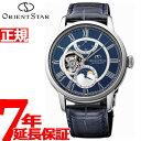 オリエントスター ORIENT STAR 腕時計 メンズ 自動巻き オートマチック メカニカルムーンフェイズ RK-AM0002L【2017 新作】【あす楽対応】【即納可】