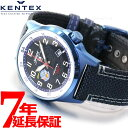ケンテックス KENTEX JSDF 航空自衛隊モデル ブル...