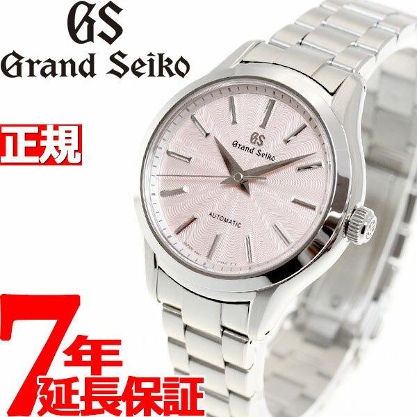 グランドセイコー メカニカル レディース 腕時計 GRAND SEIKO 自動巻き 時計 STGR207【36回無金利】