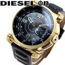 ディーゼル DIESEL ON ハイブリッド スマートウォッチ ウェアラブル 腕時計 メンズ DZT1004【あす楽対応】【即納可】