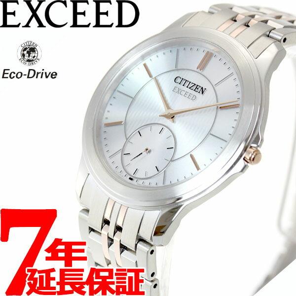 シチズン エクシード CITIZEN EXCEED エコドライブ ソーラー 40周年記念モデル 腕時計 メンズ AQ5004-55A