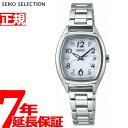セイコー セレクション SEIKO SELECTION 電波 ソーラー 電波時計 腕時計 レディース SWFH083【2017 新作】【あす楽対応】【即納可】