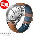 クロナビー KRONABY セーケル SEKEL スマートウォッチ 腕時計 メンズ A1000-1901【2017 新作】【あす楽対応】【即納可】