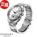 クロナビー KRONABY セーケル SEKEL スマートウォッチ 腕時計 メンズ A1000-1903【2017 新作】【あす楽対応】【即納可】