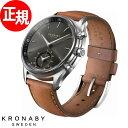 クロナビー KRONABY セーケル SEKEL スマートウォッチ 腕時計 メンズ A1000-1905【2017 新作】【あす楽対応】【即納可】