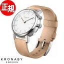 クロナビー KRONABY ノード NORD スマートウォッチ 腕時計 メンズ A1000-1914【2017 新作】【あす楽対応】【即納可】
