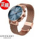 クロナビー KRONABY カラット CARAT スマートウォッチ 腕時計 メンズ A1000-1918【2017 新作】
