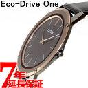 シチズン エコドライブ ワン CITIZEN Eco-Drive One ソーラー 腕時計 メンズ AR5025-08E【2017 新作】【あす楽対応】【即納可】