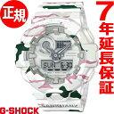 ポイント最大37倍!21日1時59分まで! G-SHOCK 35周年記念モデル 限定モデル 35th Anniversary Collaboration G-SHOCK × SANKUANZ コラボモ