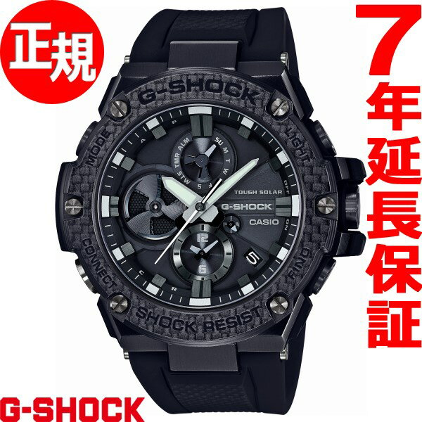 G-SHOCK G-STEEL カシオ Gショック Gスチール CASIO Carbon Edition ソーラー 腕時計 メンズ タフソーラー GST-B100X-1AJF