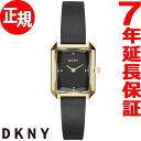 DKNY 腕時計 レディース シティスパイア CITYSPIRE NY2644【2017 新作】
