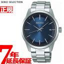 楽天neelセレクトショップお買い物マラソンは当店がお得♪今なら最大2000円OFFクーポン付! セイコー セレクション SEIKO SELECTION 電波 ソーラー 電波時計 腕時計 メンズ SBTM253