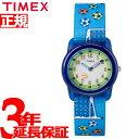 本日ポイント最大35倍!25日23時59分まで!さらに最大2000円OFFクーポンも♪タイメックス TIMEX 腕時計 キッズ タイムティーチャー TIME TEACHERS TW7C16500