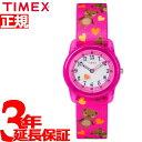 本日ポイント最大35倍!25日23時59分まで!さらに最大2000円OFFクーポンも♪タイメックス TIMEX 腕時計 キッズ タイムティーチャー TIME TEACHERS TW7C16600