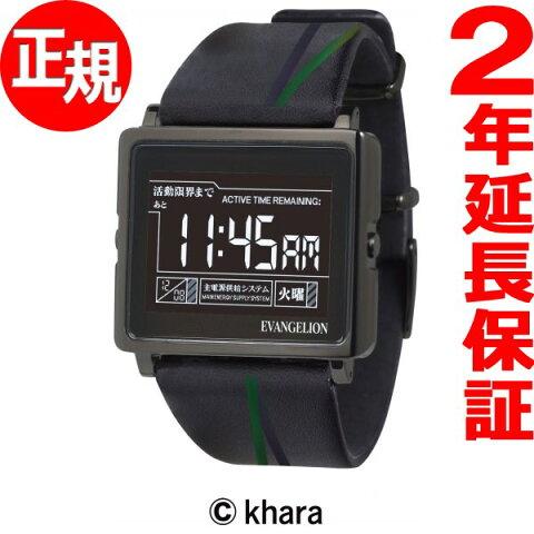 エプソン スマートキャンバス EPSON smart canvas エヴァンゲリオン Type:NERV 腕時計 メンズ レディース W1-EV10110【あす楽対応】【即納可】