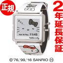 エプソン スマートキャンバス EPSON smart canvas Hello Kitty シンプルホワイト 腕時計 メンズ レディース W1-HK10110