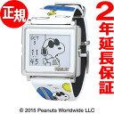 エプソン スマートキャンバス EPSON smart canvas PEANUTS スヌーピー変装シリーズ ジョー・クール 腕時計 メンズ レディース W1-PN20510