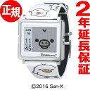 エプソン スマートキャンバス EPSON smart canvas リラックマ・キイロイトリ 腕時計 メンズ レディース W1-RK10310