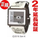 エプソン スマートキャンバス EPSON smart canvas リラックマ・リラックマファクトリー 腕時計 メンズ レディース W1-RK10410【あす楽対応】【即納可】