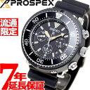 セイコー プロスペックス SEIKO PROSPEX ダイバースキューバ LOWERCASE プロデュース ショップ限定モデル ソーラー クロノグラフ 腕時計 メンズ SBDL041【2017 新作】